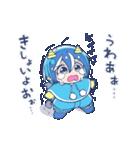 泣き虫!悪魔のメムメムちゃん(四谷啓太郎)(個別スタンプ:14)