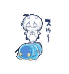 泣き虫!悪魔のメムメムちゃん(四谷啓太郎)(個別スタンプ:22)