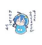 泣き虫!悪魔のメムメムちゃん(四谷啓太郎)(個別スタンプ:25)