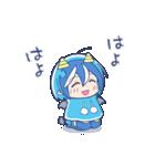 泣き虫!悪魔のメムメムちゃん(四谷啓太郎)(個別スタンプ:26)
