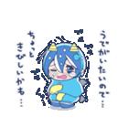 泣き虫!悪魔のメムメムちゃん(四谷啓太郎)(個別スタンプ:30)