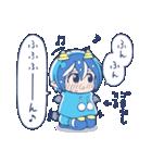 泣き虫!悪魔のメムメムちゃん(四谷啓太郎)(個別スタンプ:31)