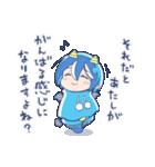 泣き虫!悪魔のメムメムちゃん(四谷啓太郎)(個別スタンプ:32)