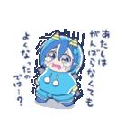 泣き虫!悪魔のメムメムちゃん(四谷啓太郎)(個別スタンプ:33)
