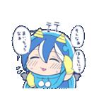 泣き虫!悪魔のメムメムちゃん(四谷啓太郎)(個別スタンプ:38)