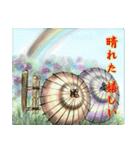 デジタルペンで描く日本の四季のたより墨絵(個別スタンプ:03)
