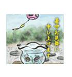 デジタルペンで描く日本の四季のたより墨絵(個別スタンプ:04)