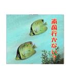 デジタルペンで描く日本の四季のたより墨絵(個別スタンプ:05)