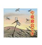 デジタルペンで描く日本の四季のたより墨絵(個別スタンプ:06)