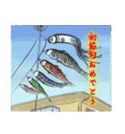 デジタルペンで描く日本の四季のたより墨絵(個別スタンプ:11)
