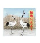 デジタルペンで描く日本の四季のたより墨絵(個別スタンプ:12)