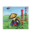デジタルペンで描く日本の四季のたより墨絵(個別スタンプ:13)