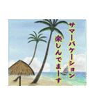 デジタルペンで描く日本の四季のたより墨絵(個別スタンプ:14)