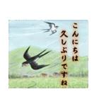 デジタルペンで描く日本の四季のたより墨絵(個別スタンプ:15)