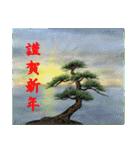 デジタルペンで描く日本の四季のたより墨絵(個別スタンプ:17)