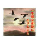 デジタルペンで描く日本の四季のたより墨絵(個別スタンプ:18)
