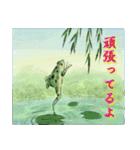 デジタルペンで描く日本の四季のたより墨絵(個別スタンプ:20)