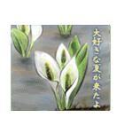 デジタルペンで描く日本の四季のたより墨絵(個別スタンプ:21)
