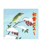 デジタルペンで描く日本の四季のたより墨絵(個別スタンプ:23)