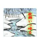 デジタルペンで描く日本の四季のたより墨絵(個別スタンプ:24)