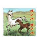デジタルペンで描く日本の四季のたより墨絵(個別スタンプ:25)