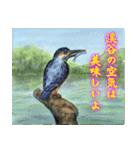 デジタルペンで描く日本の四季のたより墨絵(個別スタンプ:27)