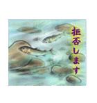 デジタルペンで描く日本の四季のたより墨絵(個別スタンプ:29)