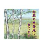 デジタルペンで描く日本の四季のたより墨絵(個別スタンプ:30)