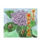 デジタルペンで描く日本の四季のたより墨絵(個別スタンプ:31)