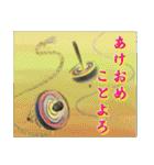 デジタルペンで描く日本の四季のたより墨絵(個別スタンプ:32)