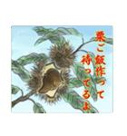デジタルペンで描く日本の四季のたより墨絵(個別スタンプ:34)