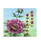 デジタルペンで描く日本の四季のたより墨絵(個別スタンプ:36)