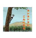 デジタルペンで描く日本の四季のたより墨絵(個別スタンプ:39)
