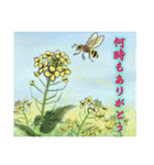 デジタルペンで描く日本の四季のたより墨絵(個別スタンプ:40)