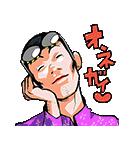 東京喰種トーキョーグール:re 第2弾(個別スタンプ:14)