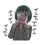 東京喰種トーキョーグール:re 第2弾(個別スタンプ:19)