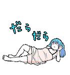 東京喰種トーキョーグール:re 第2弾(個別スタンプ:20)