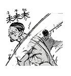 東京喰種トーキョーグール:re 第2弾(個別スタンプ:21)