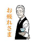 東京喰種トーキョーグール:re 第2弾(個別スタンプ:34)