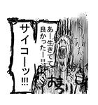 東京喰種トーキョーグール:re 第2弾(個別スタンプ:40)
