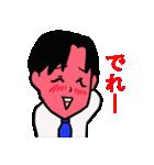 恋するサラリーマン1(個別スタンプ:02)