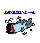 恋するサラリーマン1(個別スタンプ:03)