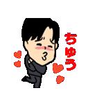 恋するサラリーマン1(個別スタンプ:04)