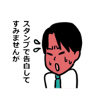 恋するサラリーマン1(個別スタンプ:05)