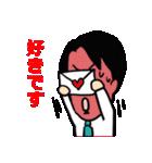 恋するサラリーマン1(個別スタンプ:06)