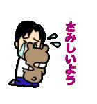 恋するサラリーマン1(個別スタンプ:07)