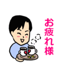 恋するサラリーマン1(個別スタンプ:08)