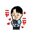 恋するサラリーマン1(個別スタンプ:09)