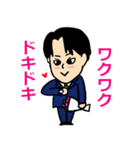 恋するサラリーマン1(個別スタンプ:10)