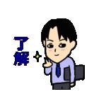 恋するサラリーマン1(個別スタンプ:11)